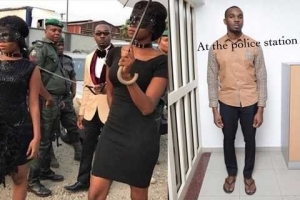 Pretty Mike Could be Sentenced to 2Years? Lagos Police Commissioner Makes Revelations (Video)